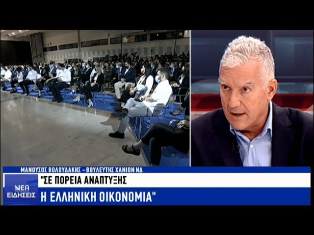 Ο Μανούσος Βολουδάκης στο κεντρικό δελτίο ειδήσεων της Νέας Τηλέορασης Κρήτης (21/9/2021)