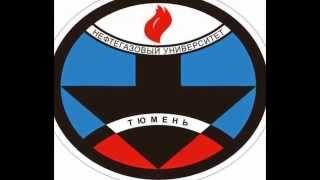 Центр дистанционного образования ТюмГНГУ,Озерск