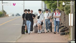 (ENG SUB) [ILGOU MONSTAX] EP01. Welcome to Jeju! I 아이로그U I 몬스타엑스