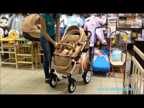 Обзор детской коляски Riko MODUS  2в1