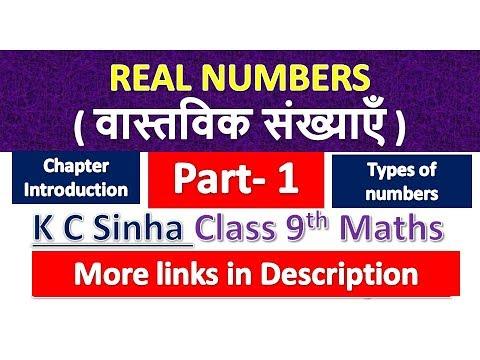 Kc Sinha Maths Book Class 10