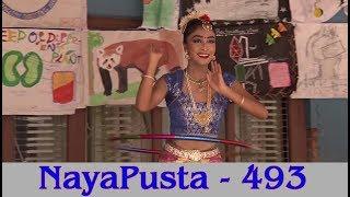 NayaPusta - 493