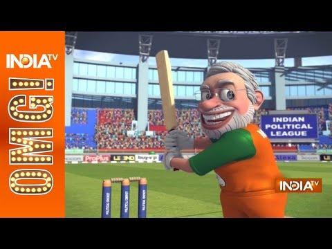 OMG: Team Rahul Gandhi battles it out against Shah, Modi in IPL (Indian Political League) thumbnail