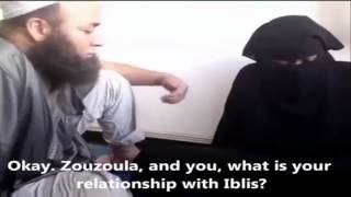 Exorcisme En islam / illuminati et le meilleur sacrifice