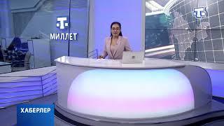 Хаберлер (на русском языке)03.03.21