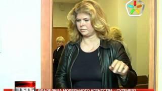 Латвийских девушек продавали в секс-рабство