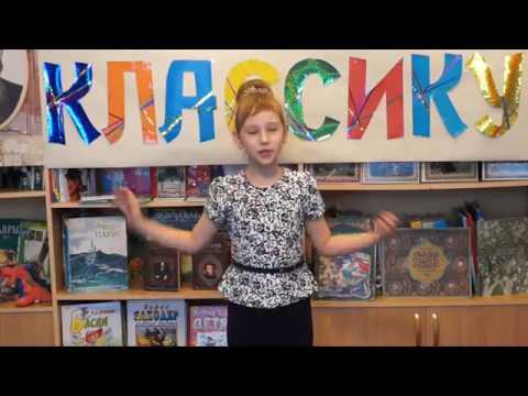 Изображение предпросмотра прочтения – ДарьяЗеленова читает произведение «Белые стихи» С.В.Михалкова