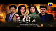 Khaali Haath - Episode 21 - Har Pal Geo