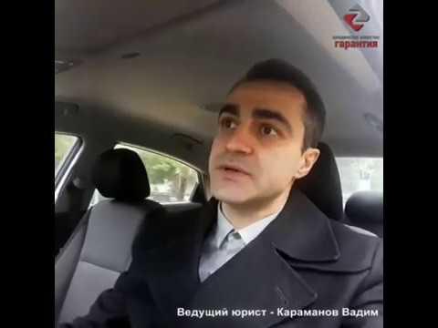 Юридические услуги в Ставрополе