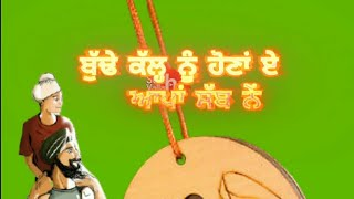 Maape(ਮਾਪੇ)New Dharmik Status Punjabi New Dharmik Punjabi Video Status WhatsApp Status........