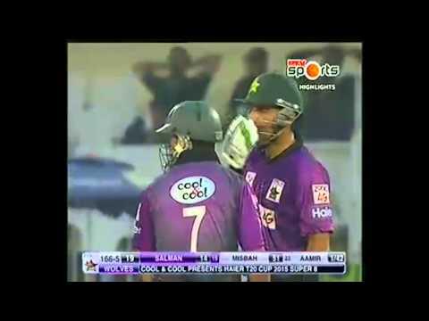 Highlights - Faisalabad Wolves v Multan Tigers at Faisalabad, May 12, 2015