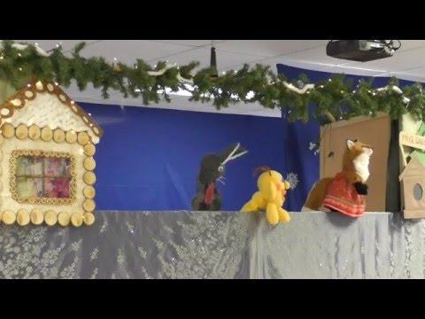 Jordanville Christmas Yelka 2016 - Kolobok