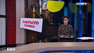 В Москве закрылись рестораны, ТЦ, парки и салоны красоты