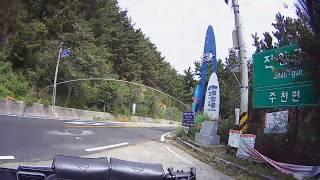 운장산 피암목재(560m)  Piammokjae pas…
