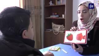 طفل سوري لاجئ في اربد يحاول استعادة ذاكرته التي فقدها في الحرب