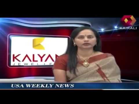 USA Weekly News  US company invests in Kalyan  26 Oct 2014  Pt 4 of 10