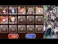 魔界の深層 【魔界-4】 ★3★4兼用