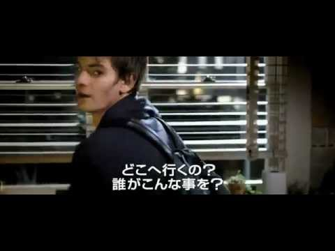 The Amazing Spider-Man Japanese Trailer