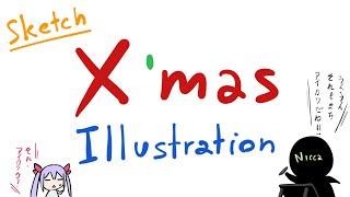🔴Sketch X'mas Illustration