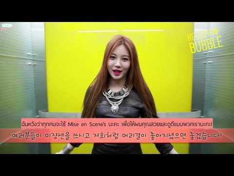 "[Thaisub] Girl's Day - เบื้องหลังการถ่ายทำมิวสิคเพลง ""Hello Bubble"""