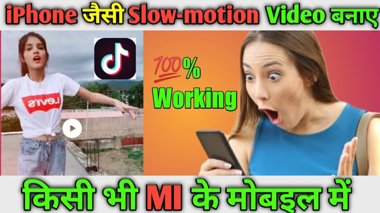 How  to create slow motion in Mi phone's | iPhone jaise slow motion video kaise banaye in Mi