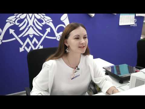 Пусть меня научат - Оператор связи Почтамт (13.10.2018)