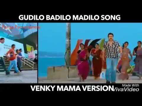 Gudilo Badilo Madilo Vodilo song // DJ Song Spoof By Venkatesh //