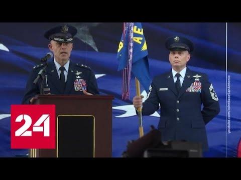 Генерал Кваст заявил, что Штаты могут отправлять людей быстро и куда угодно - Россия 24