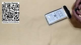 Чехол - Контейнер для смартфона водонепроницаемый со лямкой для ношения на шее. Посылка из китая.