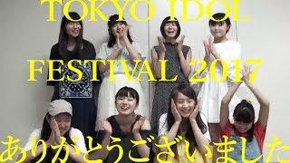 8月4〜6日にお台場・青海周辺エリアにて行われた「TOKYO IDOL FESTIVAL ...