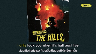 [Karaoke] The Hills - The Weeknd [Thaisub/แปลไทย]