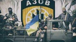 "Батальон ""Азов"" / Battalion ""Azov""."