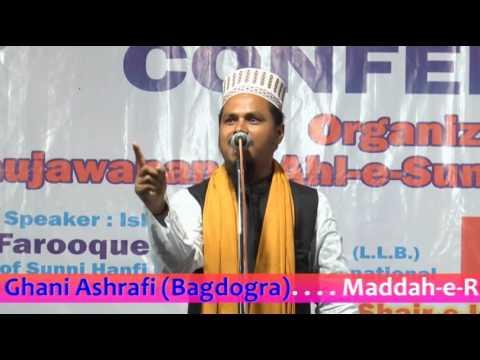Jindagi Ke Har makam Per Haulo Se Kaam Ligiye || Usman Ghani New Naat & Mankebat