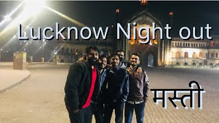 Lucknow late night out just for fun || Lucknow ride || Lucknow road