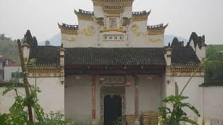 Hubei | Wikipedia audio article