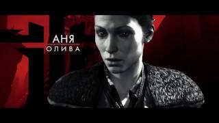 Wolfenstein: Новый порядок / The New Order - Русский трейлер