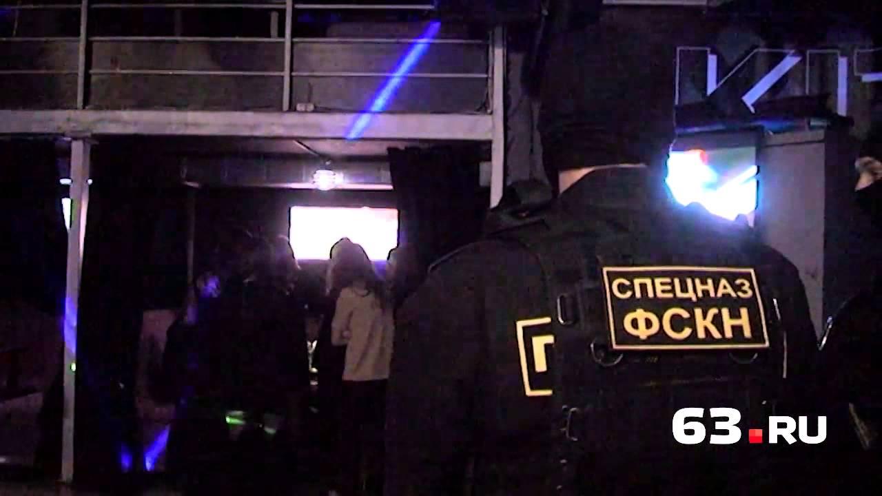 Собрание в ночном клубе ночной клуб днем москва