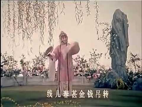 KUNQU OPERA崑曲電影《牡丹亭》張繼青