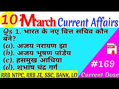 10 March 2019 Current Affairs| हिंदी + English |Daily Current Affairs|Current Affairs in Hindi【#165】