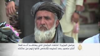 اختفاء الجثمان المحتمل لزعيم طالبان