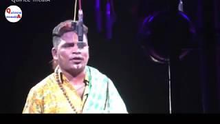 Rajani Sajani Rati Pahila Bhikari Comedy, Jatra Chunka II Quince mediA II