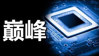 IBM刚宣布2纳米,台积电1纳米以下制程获重大突破,芯片江湖暴风骤雨