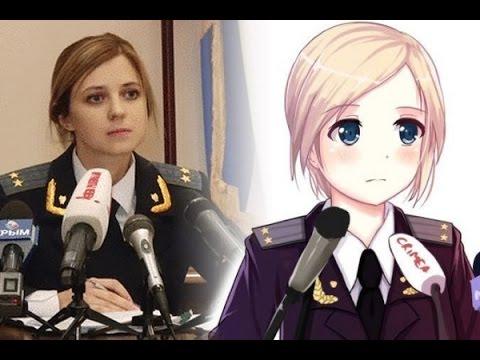 Секс прокурором
