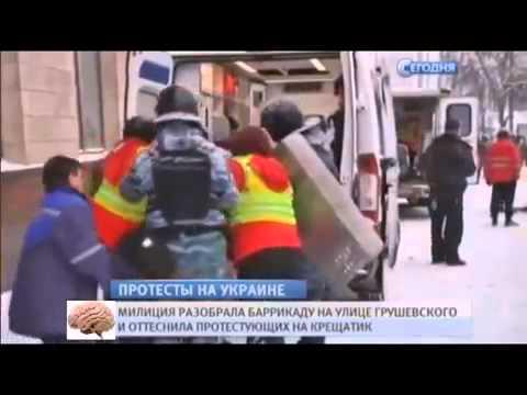 Ukraine War - Russian subversives operate In Kharkiv Ukraine from YouTube · Duration:  1 minutes 29 seconds