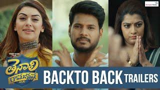 Tenali Ramakrishna BABL Movie Back 2 Back Hilarious Hit Trailers | Sundeep Kishan | Hansika