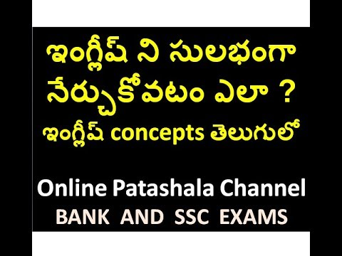 Learn English Easily from ONLINE PATASHALA CHANNEL