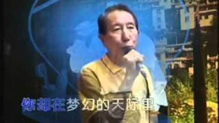 China Mandarin Song - Ciu Cai Thien Thang - Kau Fa