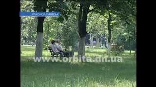 видео Анализ воды из колодца или скважины в Москве, цены