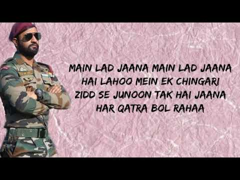 Download Challa ( Main Lad Jaana) Song Lyrics |  Vickey Kaushal