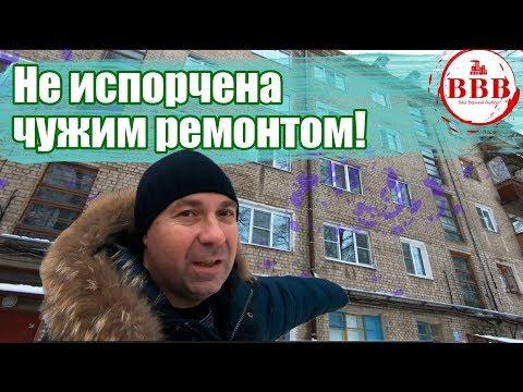 Воронеж, Коминтерновский р-он, двухкомнатная хрущевка /Недвижимость Воронежа.